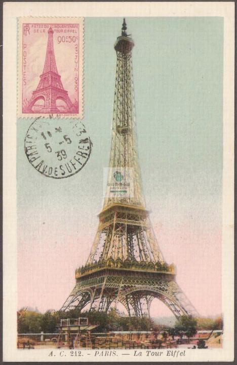mc5083 法国1939(世界遗产)埃菲尔