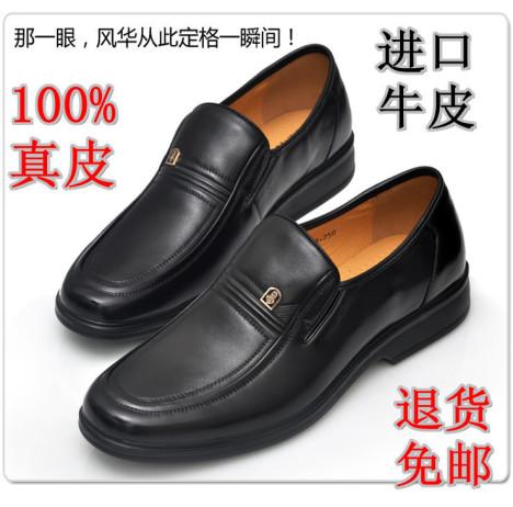 37码男鞋搭配图片_37码男鞋如何搭配