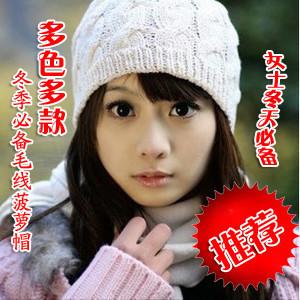 手工编织麻花纹粗毛线帽