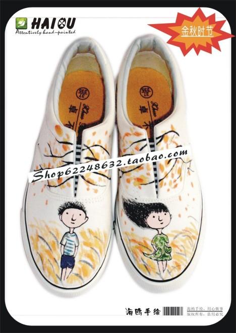 情侣手绘鞋搭配