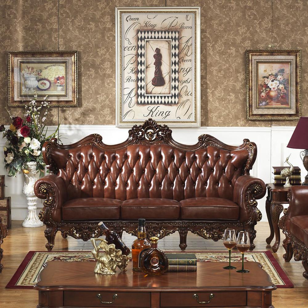 欧式古典真皮沙发搭配