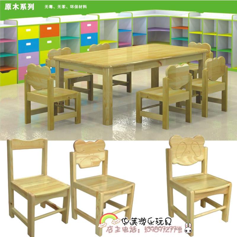 原木桌幼儿园专用木质桌椅儿童实木长方桌木质桌子