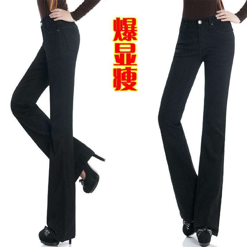 女黑色喇叭牛仔裤搭配