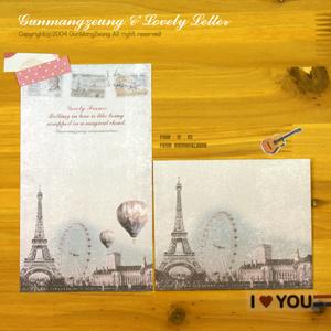 【法国巴黎埃菲尔铁塔的浪漫故事】情书专用信封信纸
