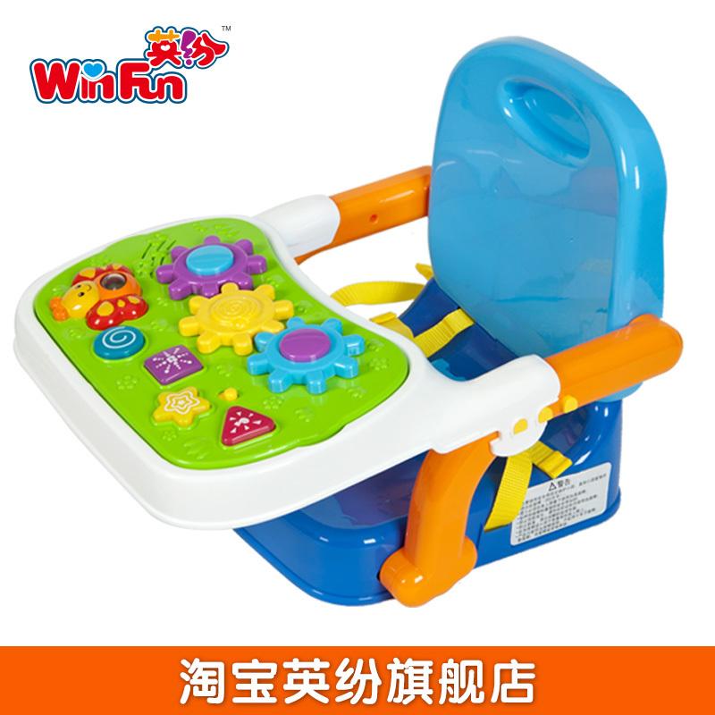 英纷益智婴儿玩具餐桌餐椅座椅便携0-1岁幼儿宝宝吃饭学习0808