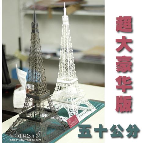 巴黎古建埃菲尔铁塔立体纸雕模型礼物