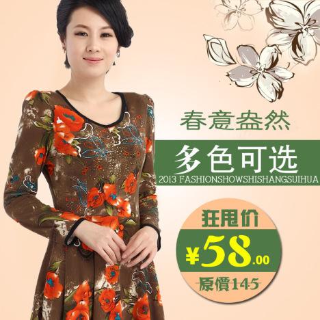 中年人春秋女装搭配图片