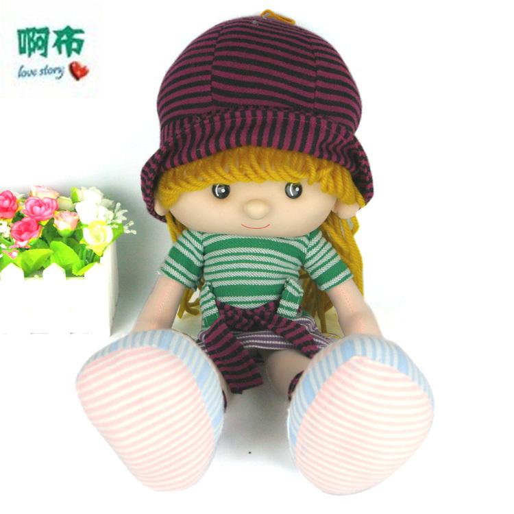 欢乐b 布偶娃娃布娃娃可爱女孩洋娃娃玩具儿童玩具芭比娃娃小公仔