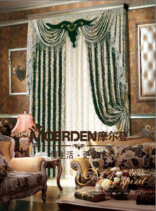 欧式窗帘卧室搭配图片