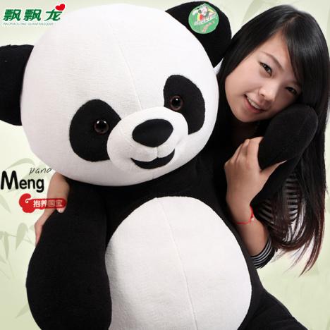 飘飘龙大熊猫布娃娃可爱超大公仔毛绒玩具送女朋友