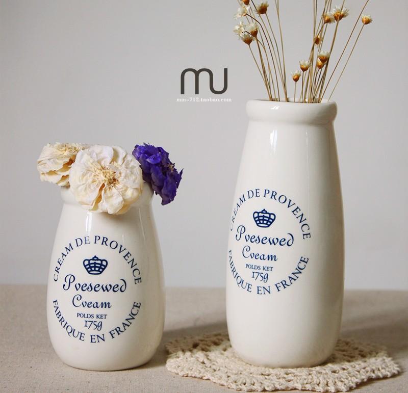 清新宜家陶瓷牛奶瓶 插花瓶 桌面花器 装饰摆件 zakka杂货不含花