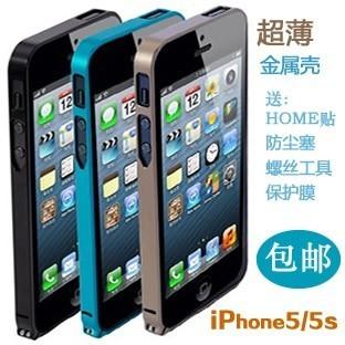 iphone5手机壳苹果5手机壳iphone5边框5s金属边框壳