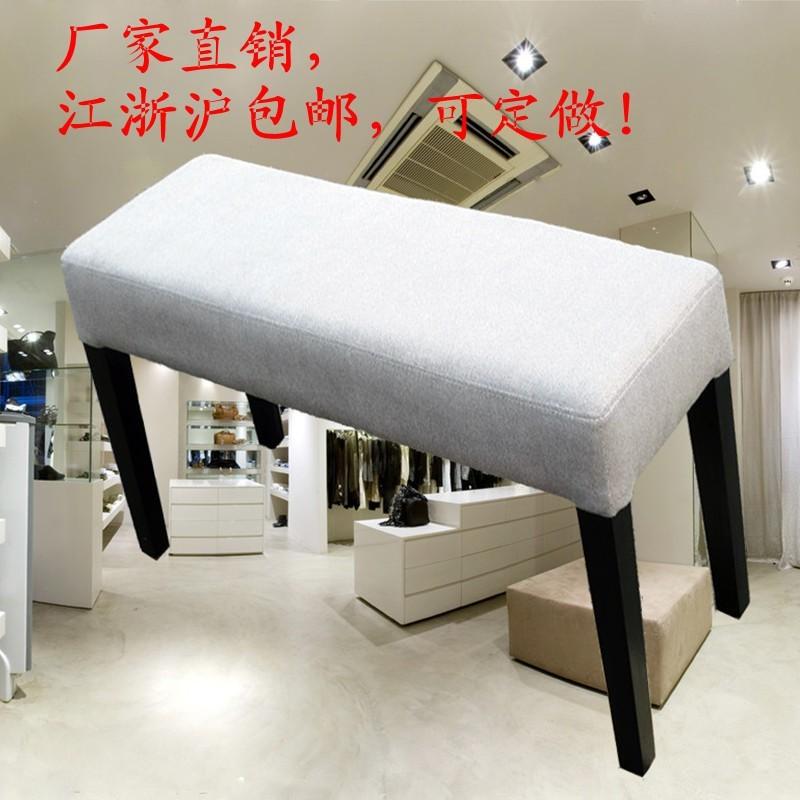 脚凳实木化妆凳条凳包邮