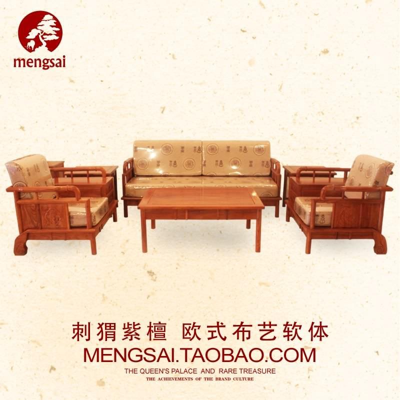 欧式红木沙发搭配图片