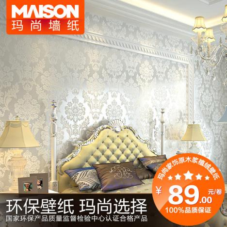卧室客厅背景墙壁纸 欧式大马士格植绒发泡墙纸013包