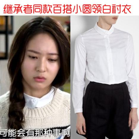 继承者们郑秀晶李宝娜圆领彼得潘女白衬衫