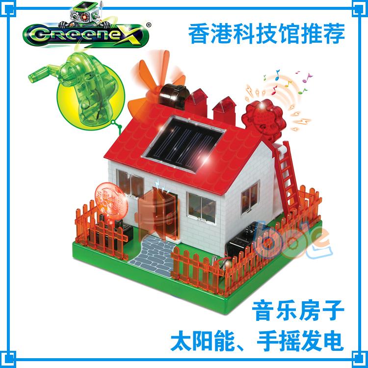 手工小制作房子搭配