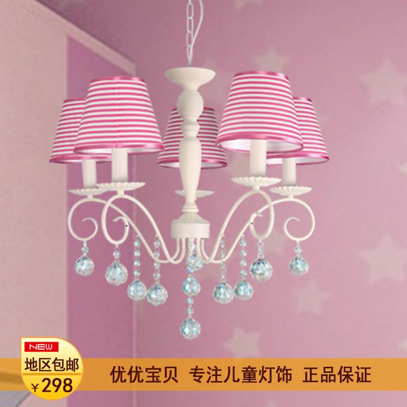 新款 儿童房灯 欧式条纹吊灯男孩女孩卧室灯饰 卡通 公主房水晶灯