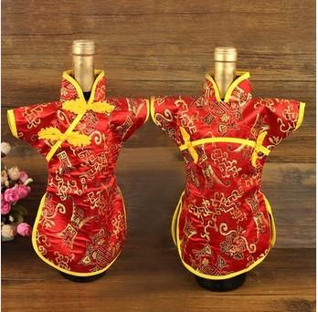 婚庆用品 结婚酒瓶套批发 中式旗袍衣服酒瓶套 红酒包装衣服一对
