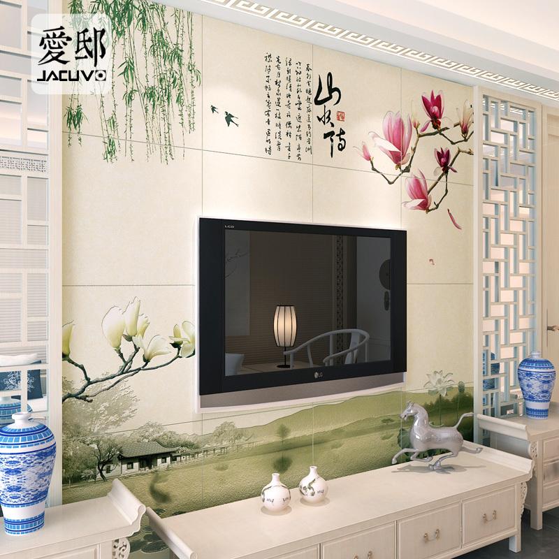 jacuvo爱邸 瓷砖背景墙 客厅电视背景墙砖 现代中式陶瓷彩雕壁画