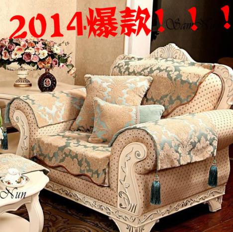 高档欧式真皮沙发搭配图片