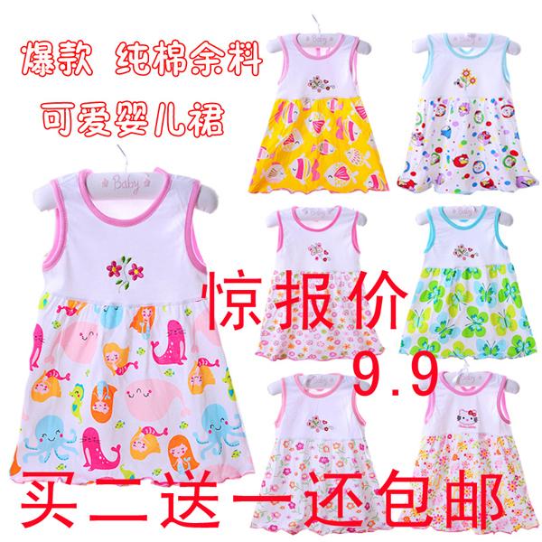 婴儿裙子夏连衣裙搭配