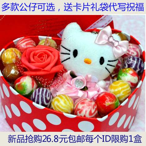 19颗阿尔卑斯棒棒糖果礼盒可爱心形礼盒创意生日情人