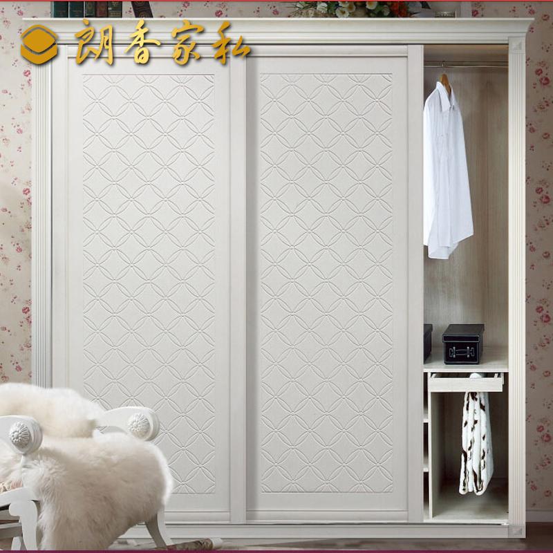 定制推拉门移门衣柜趟门2米宜家墙体柜象牙白色包邮