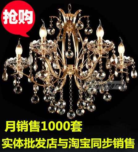 法国金玫瑰金欧式铁艺蜡烛水晶吊灯客厅卧室餐厅干邑