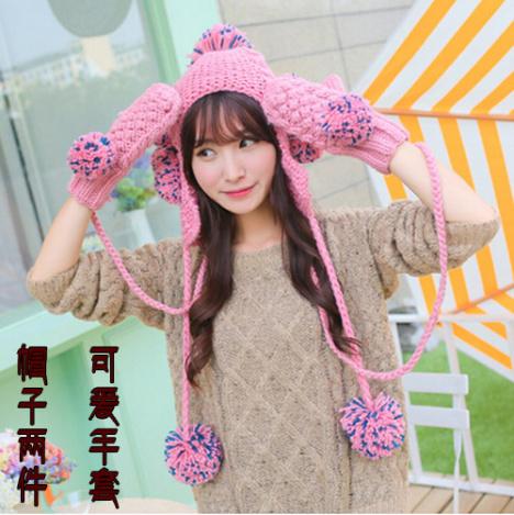 冬季加厚针织帽子手套两件套韩版潮女生可爱球球毛线