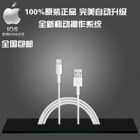 苹果充电器6搭配图片