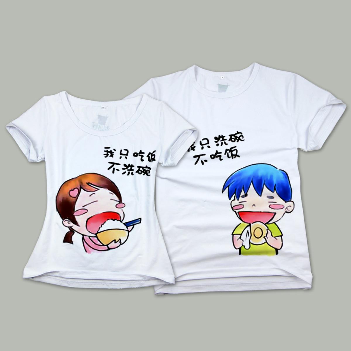 简单个性的手绘情侣t恤,爱人间,不过如此般特