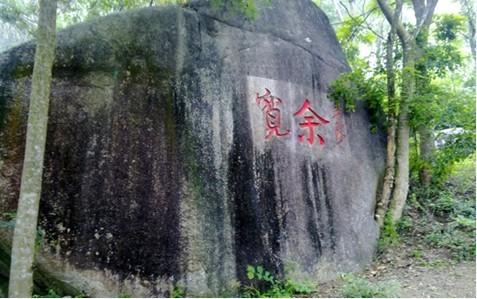 潮州—石壁山石壁山风景区位于广东省饶平县黄冈镇.山