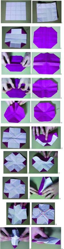 【多图】diy手工折纸,纸花,纸飞机,纸船~~~~~_小蜗牛