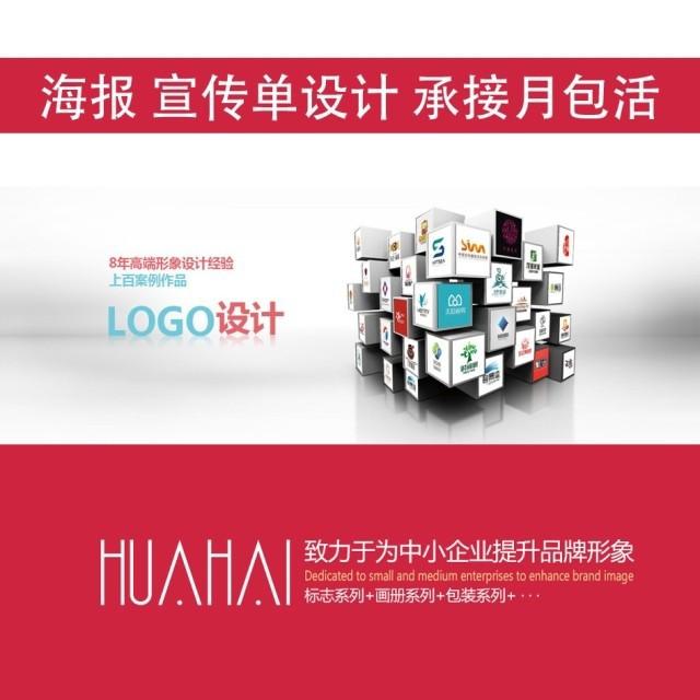 vi设计 毕业设计作业 手册全套logo标志