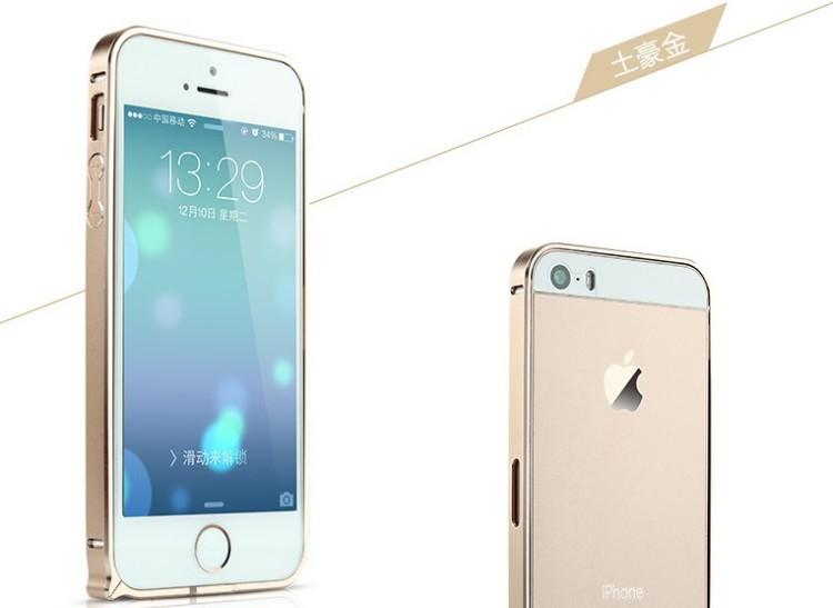 iphone5s金属边框手机壳