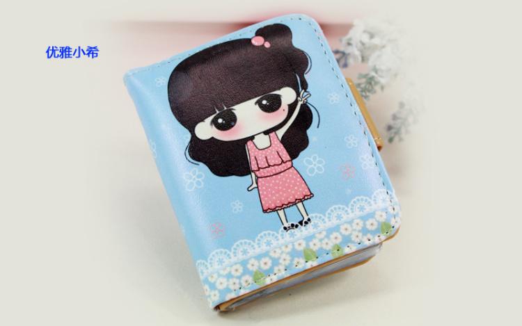卡通可爱小希两用小钱包