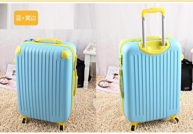 可爱韩国 行李箱