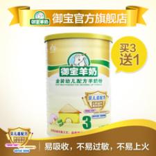 【多图】国产奶粉热卖排行榜10强_热卖排行榜