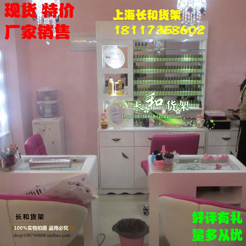 指甲油柜子化妆品柜台欧式精品展柜