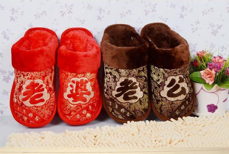 红色拖鞋结婚婚庆