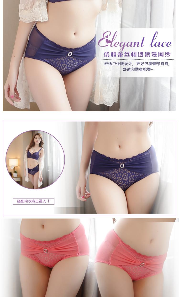 【超性感蕾丝女士内裤】-内衣-女士内衣/男士内衣/服