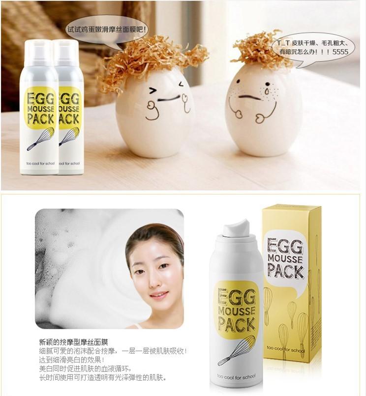 给鸡蛋化妆可爱照片