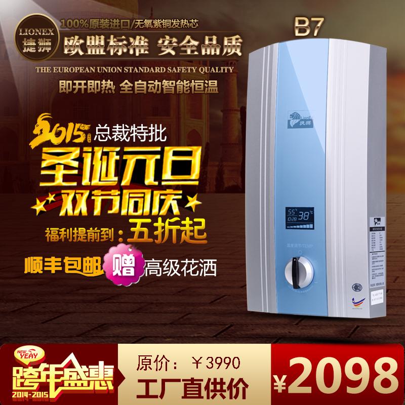 电热水器储水式恒温搭配图片