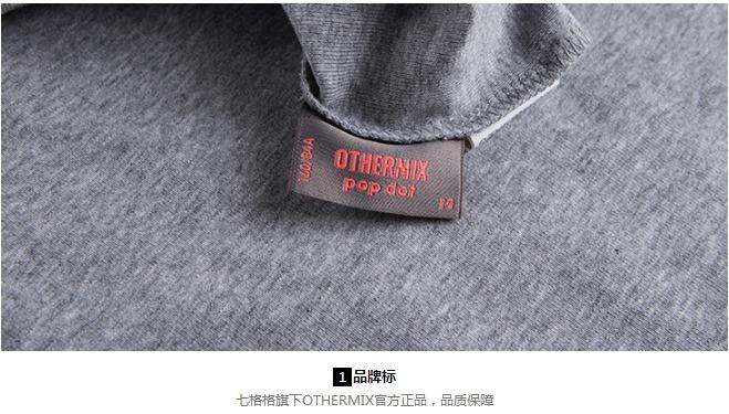 【七格格~网纱弹力t恤】-衣服-服饰鞋包