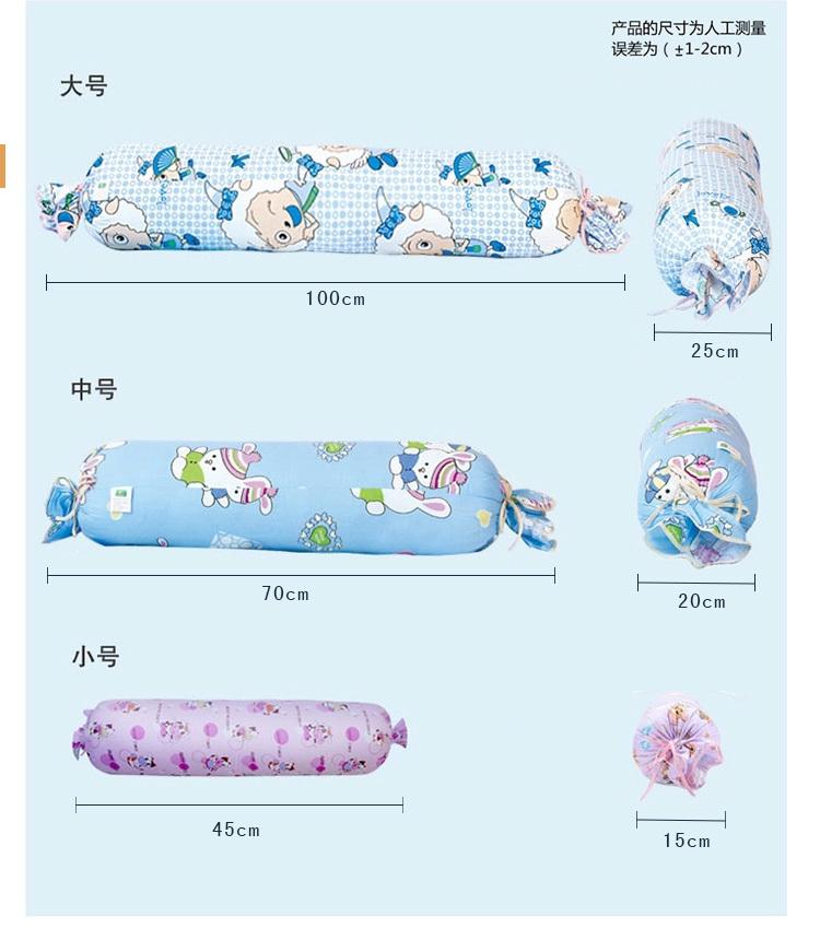萌萌哒~卡通可爱睡眠糖果抱枕头