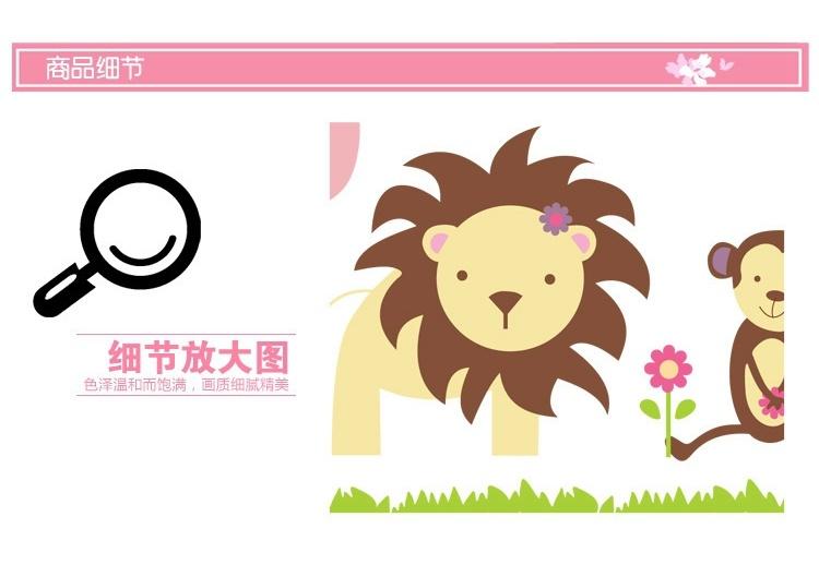 卡通可爱大象狮子动物墙贴