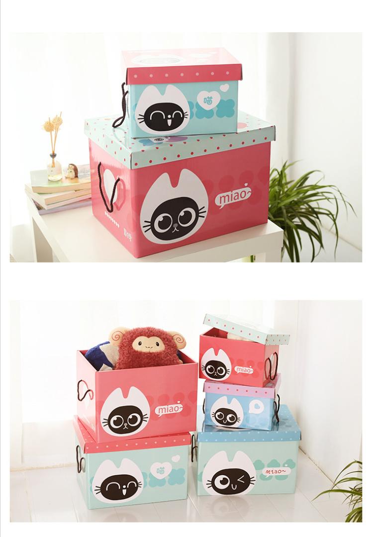聚可爱 卡通创意杂物玩具收纳箱
