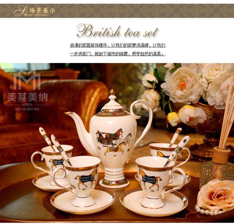 欧式奢华茶具陶瓷套装图片