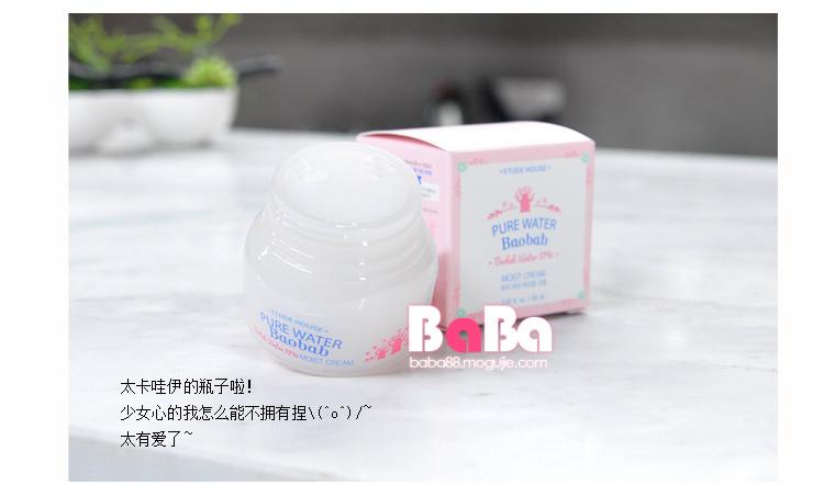 【爱丽小屋 猴面包树面霜60ml】-美妆-美妆